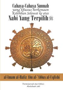 40 Hadith Selawat Uqlishi - Copy